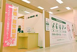 イオン仙台幸町店2階