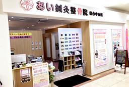 イオン仙台中山店内外観写真