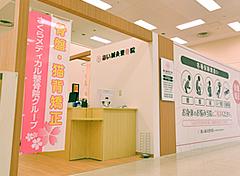 イオン仙台幸町店ショッピングセンター2階!
